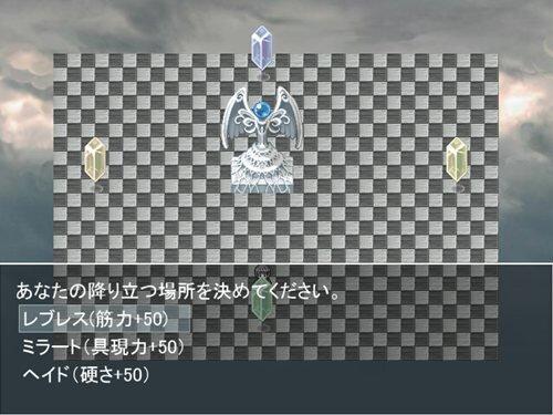 異界伝 分岐する歴史 Game Screen Shot1