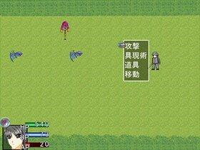 異界伝 分岐する歴史 Game Screen Shot2