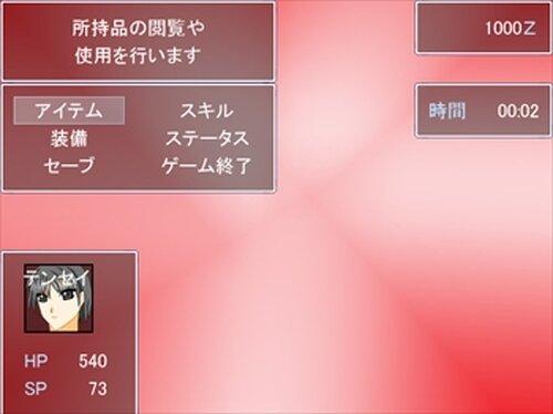 異界伝 分岐する歴史 Game Screen Shot4