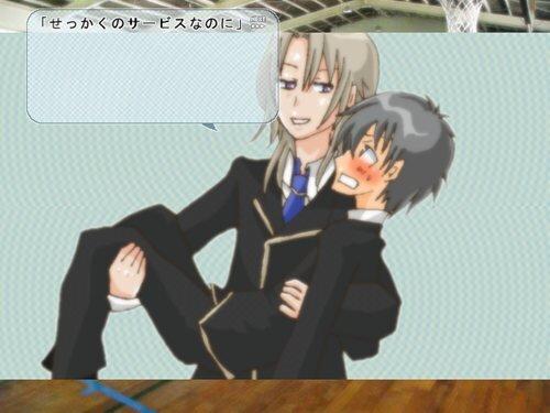 異邦世界2~青い恋の矢~ Game Screen Shot1