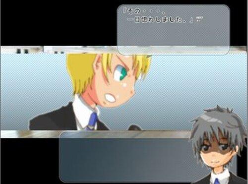 異邦世界2~青い恋の矢~ Game Screen Shot2