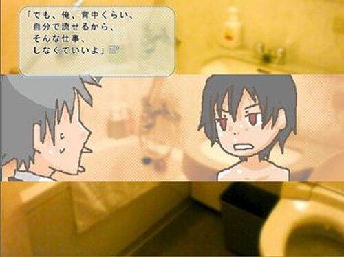 異邦世界2~青い恋の矢~ Game Screen Shot4