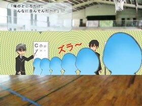 異邦世界2~青い恋の矢~ Game Screen Shot5