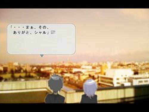 異邦世界2~青い恋の矢~ Game Screen Shots