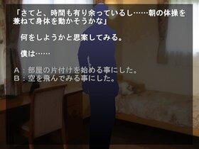ハイレベル通学路 Game Screen Shot2