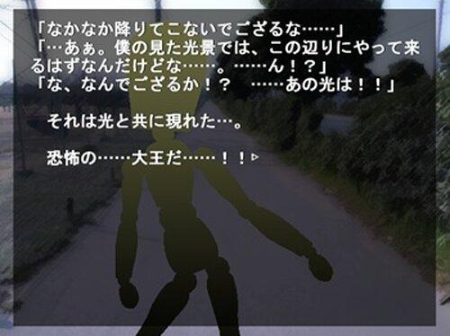 ハイレベル通学路 Game Screen Shot3