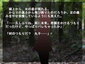 ハイレベル通学路 Game Screen Shot4