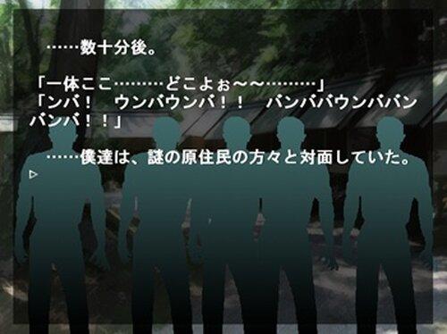 ハイレベル通学路 Game Screen Shot5