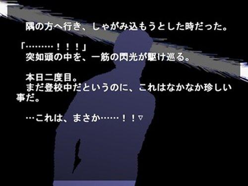 ハイレベル通学路 Game Screen Shots