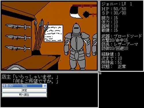 タワーオブモンスター Game Screen Shot1