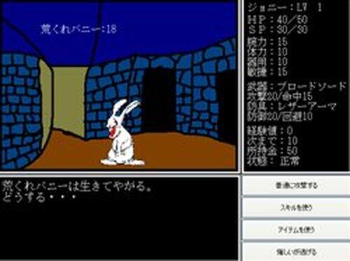 タワーオブモンスター Game Screen Shots
