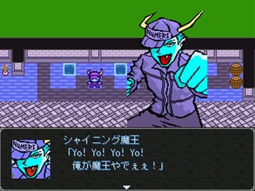 シャイニング魔王 Game Screen Shot1