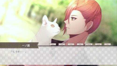 1/8の選択 Game Screen Shot1