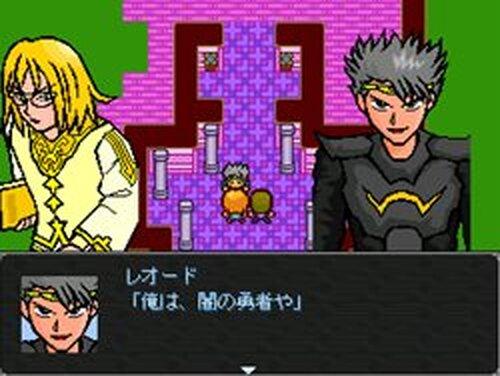 シャイニング魔王 Game Screen Shots