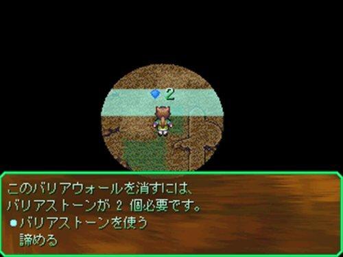 シャオと精霊の種 Game Screen Shot1
