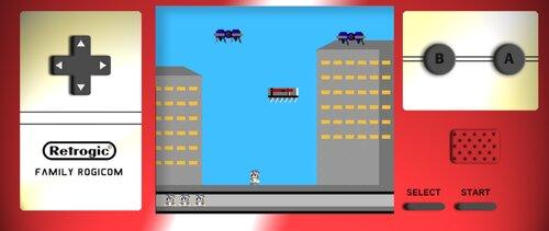 ドリルガン Game Screen Shot1