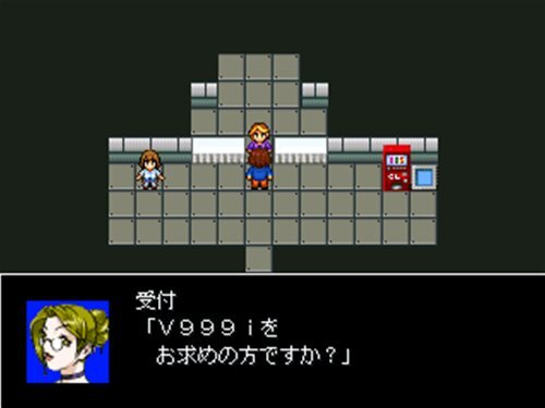 最新携帯V999i Game Screen Shot1