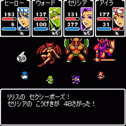 Wish Dragon -ウィッシュドラゴン- Game Screen Shot1