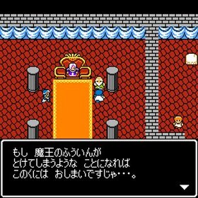 Wish Dragon -ウィッシュドラゴン- Game Screen Shot2