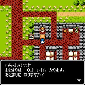 Wish Dragon -ウィッシュドラゴン- Game Screen Shot3