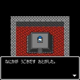 Wish Dragon -ウィッシュドラゴン- Game Screen Shot4