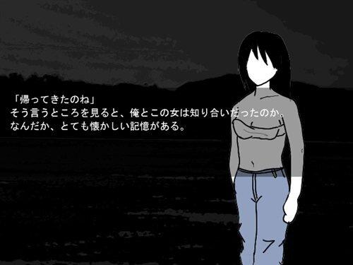 オヒルギメヒルギ Game Screen Shot1