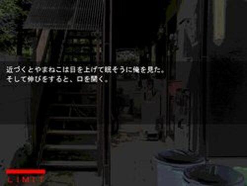 オヒルギメヒルギ Game Screen Shots