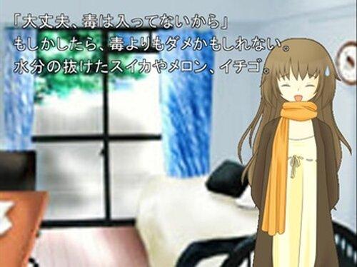 野菜炒め Game Screen Shot3