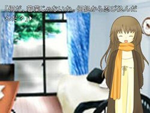 野菜炒め Game Screen Shots
