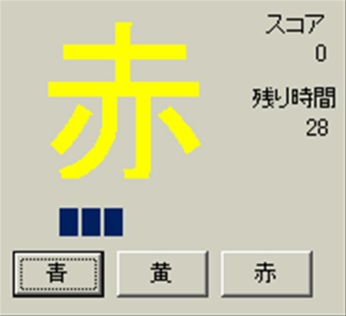 色力 Game Screen Shot1