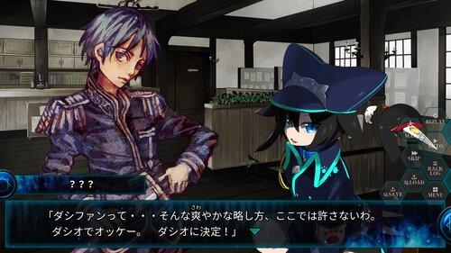 LV(ライトヴィエン)スタイル演【ブラウザ版】 Game Screen Shot1