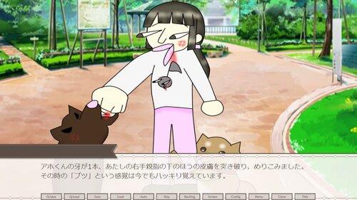 あたしはコットンちゃんのためにアホくんと戦ったのっ! Game Screen Shot1
