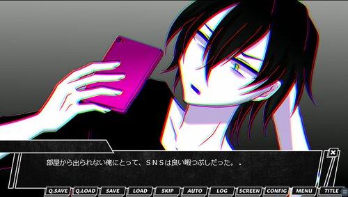 メイサのセカイ Game Screen Shot1
