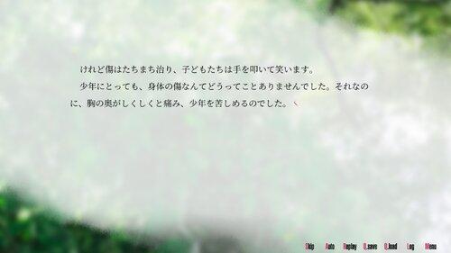漸遠星 Game Screen Shot1