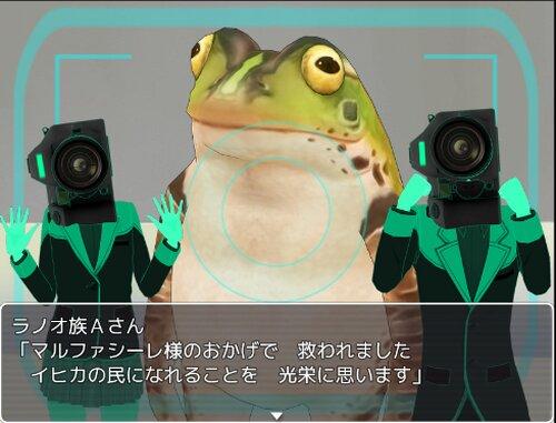 思春期戦士ムラムランD~隠された真意~ Game Screen Shot1