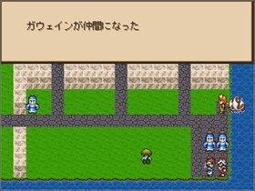キングスクエスト Game Screen Shot3