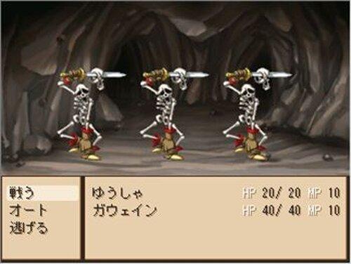 キングスクエスト Game Screen Shot4