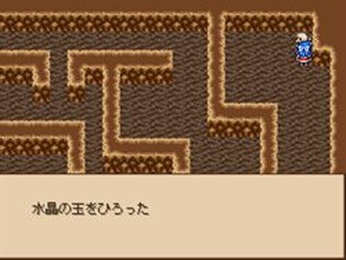 キングスクエスト Game Screen Shots