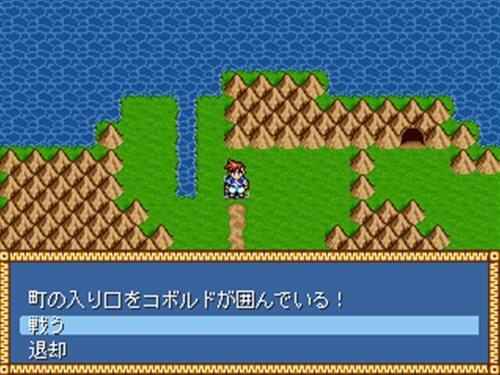 キングスクエスト2 Game Screen Shot1
