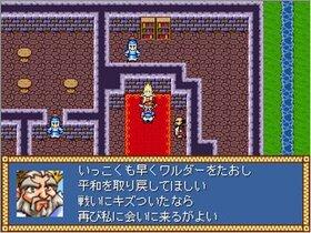 キングスクエスト2 Game Screen Shot3