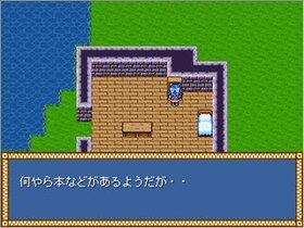 キングスクエスト2 Game Screen Shot5