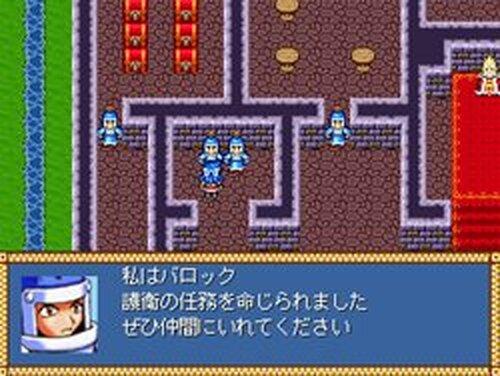 キングスクエスト2 Game Screen Shots