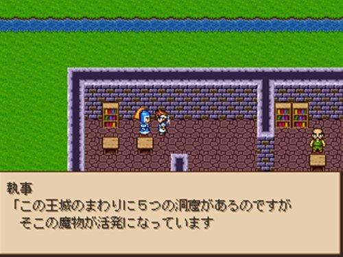 キングスクエスト3 Game Screen Shot1