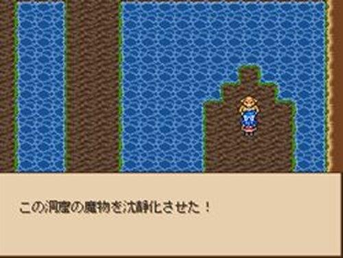 キングスクエスト3 Game Screen Shots