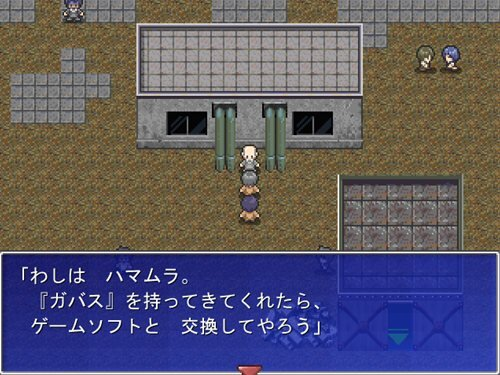 あばれブンロク~The Game Warriors~ Game Screen Shot