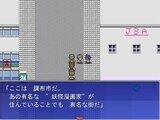 あばれブンロク~The Game Warriors~