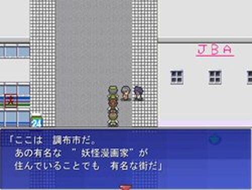 あばれブンロク~The Game Warriors~ Game Screen Shots