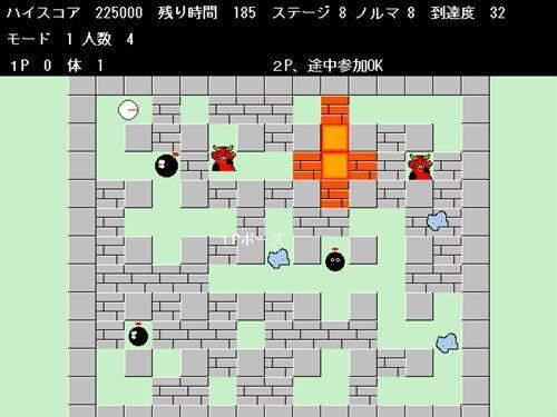 ボムパクマン Game Screen Shot1