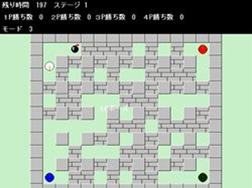 ボムパクマン Game Screen Shots
