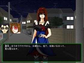 らんらん少女 エデンの浮かぶ日 Game Screen Shot3